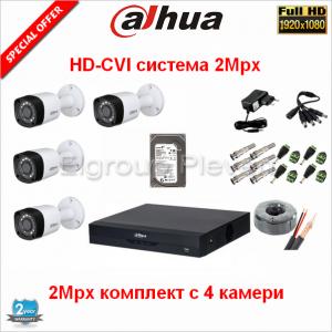 Dahua 1080P HDCVI system 2Mpx-4c-3