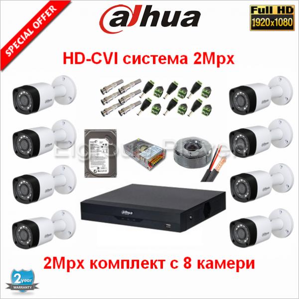 Dahua 1080P HDCVI system 2Mpx-8c-3