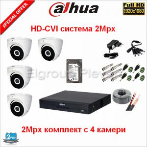 Dahua Full HDCVI system 2Mpx-4c-2