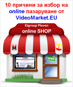 shop by VideoMarket.EU