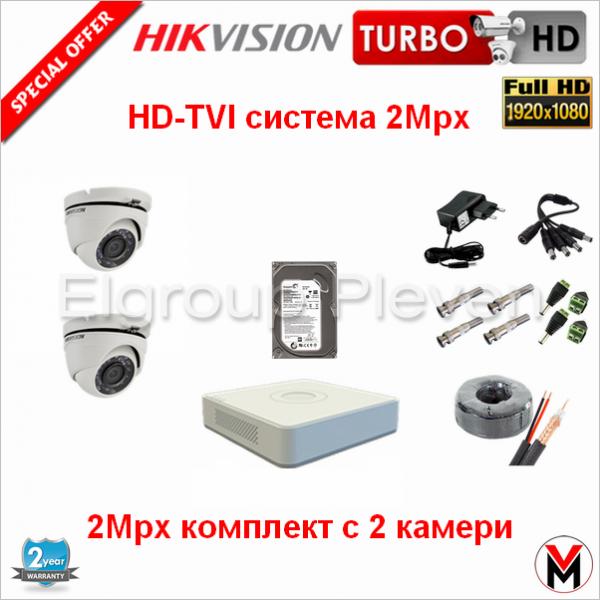 Комплект за видеонаблюдение с 2-камери 2MP, HIKVISION HDTVI-6