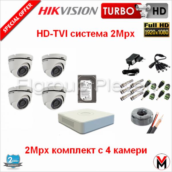 Комплект за видеонаблюдение с 4-камери 2MP, HIKVISION HDTVI-4