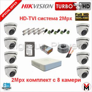 Комплект за видеонаблюдение с 8-камери 2MP, HIKVISION HDTVI-2