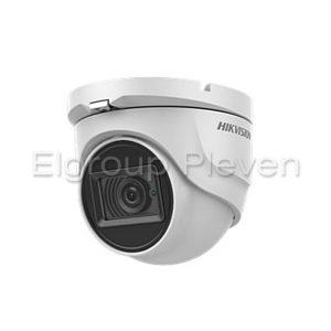 5MP HDTVI 4в1 камера, EXIR, HIKVISION DS-2CE76H8T-ITMF