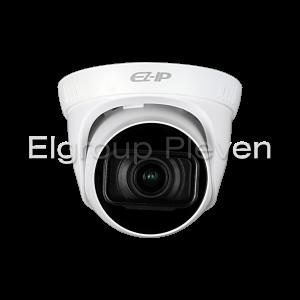 2MP EZ-IP куполна камера, DAHUA IPC-T2B20P-ZS