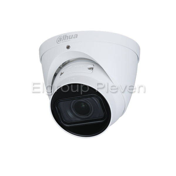 2MP Lite AI IR Vari-focal Network Camera, DAHUA IPC-HDW3241T-ZAS