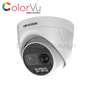 2MP HDTVI ColorVu камера, HIKVISION DS-2CE72DFT-PIRXOF
