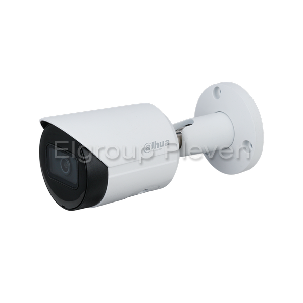 2MP IR Bullet Network Camera, DAHUA IPC-HFW2231S-S-0360B-S2