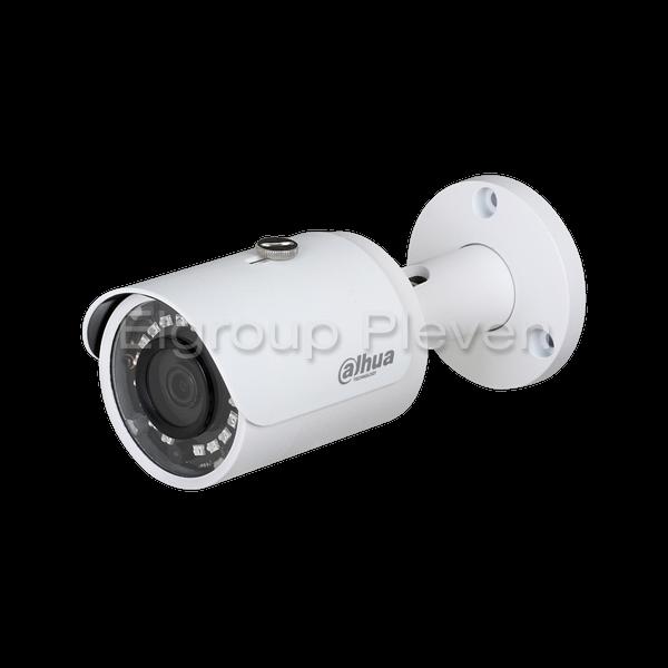 2MP IP корпусна камера DAHUA IPC-HFW1230S-0280B-S4