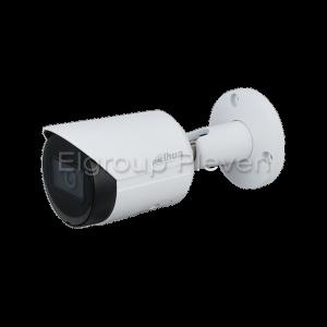 5MP Lite, IP корпусна камера DAHUA IPC-HFW2531S-S-0280B-S2
