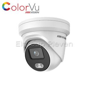 2MP ColorVu, IP куполна камера HIKVISION DS-2CD2327G1-LU