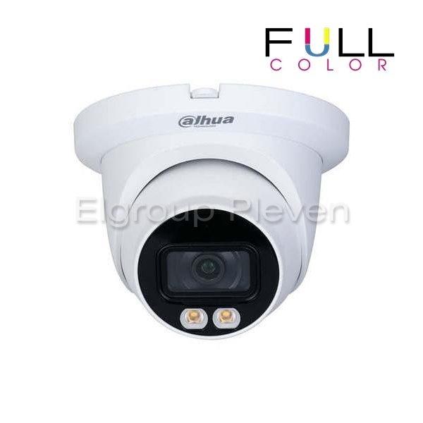 2MP Full-color, IP куполна камера DAHUA IPC-HDW3249TM-AS-LED
