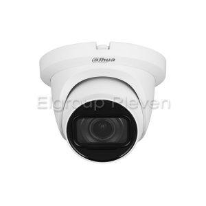 5MP HDCVI куполна камера, DAHUA HAC-HDW1500TMQ-A-0280B