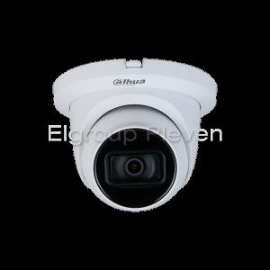 2MP HDCVI куполна камера, DAHUA HAC-HDW1200TMQ-A